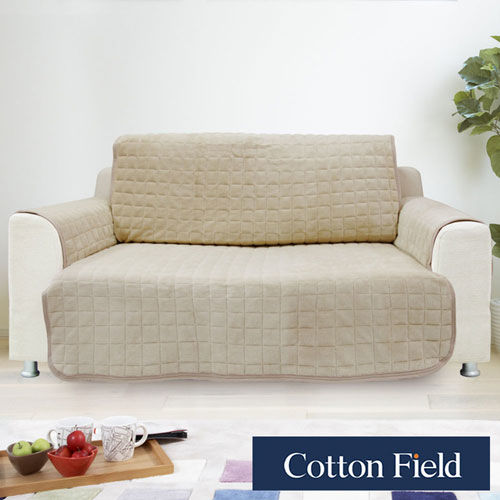 棉花田【William】單人沙發防滑保暖保潔墊-卡其色