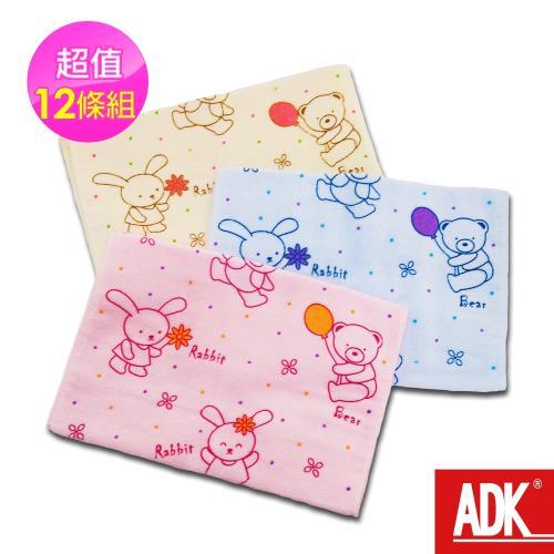 ADK - 兔子熊熊童巾 (12條組)