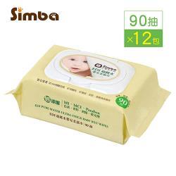 【小獅王辛巴】EDI超純水嬰兒柔濕巾組合包4入組(90抽x12包)
