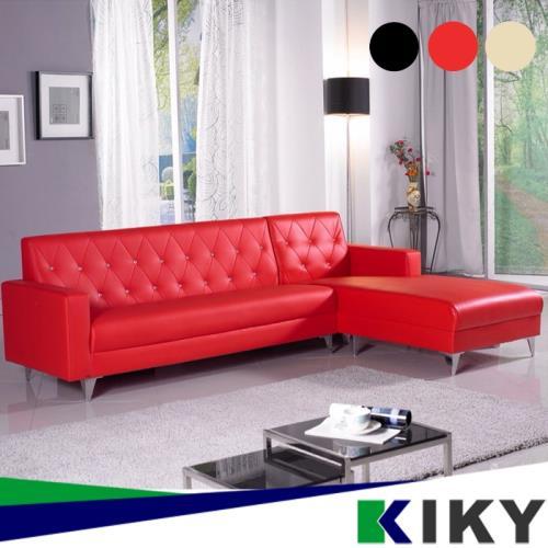 【KIKY】法式香波L型皮沙發(三色可選)