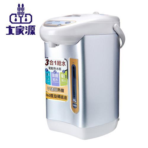 【大家源】304不鏽鋼3L電動熱水瓶