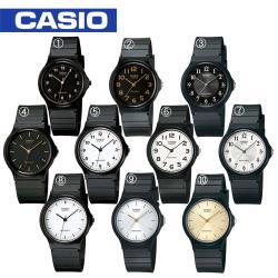 【CASIO 卡西歐】學生/青少年/業務 指定錶_鏡面3.6cm (MQ-24)