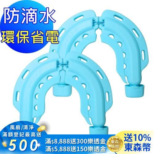 勳風節能雙用晶片組防滴水設計HF-1416H-網-兩組入/