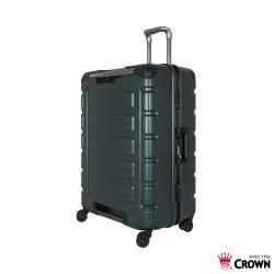 《Traveler Station》CROWN 皇冠 27吋 悍馬鋁框拉桿箱-深綠色