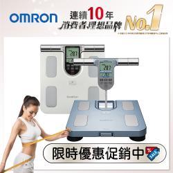 OMRON歐姆龍體重體脂計HBF-371(兩色任選) 送 乳清搖搖杯-混色(市價 499)