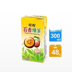 古道百香綠茶300ml*48瓶