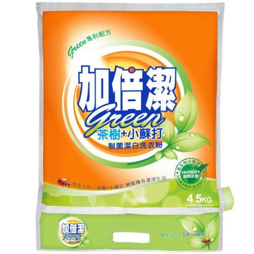 加倍潔 茶樹+小蘇打制菌潔白洗衣粉 4.5KgX2包