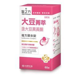 【台塑生醫】大豆菁萃複方膜衣錠60錠/瓶