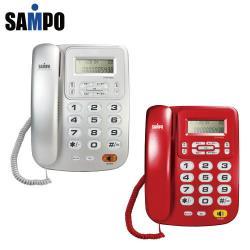 SAMPO聲寶 來電顯示電話HT-W1002L