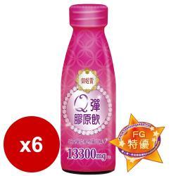 御姬賞-Q彈膠原飲(6瓶/盒)x1盒