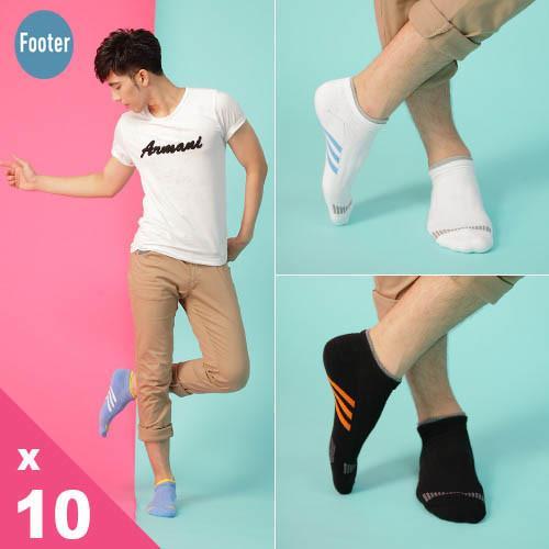 【Footer除臭襪】輕壓力三線運動氣墊襪(T104)男款10雙入/