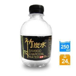 奇寶 竹炭水/礦泉水250ml 24瓶 x2箱