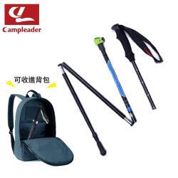 campleader 高強度鋁合金特殊鎖點折疊炫彩登山杖(兩色任選)