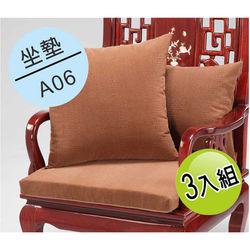 DH 【夢幻天堂】A06絨布坐墊-三入組