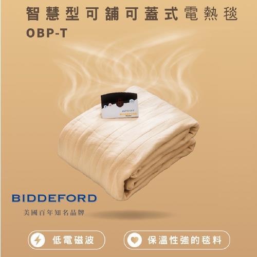 【BIDDEFORD】蓋鋪式頭溫腳熱設計恆溫電雙人電熱毯