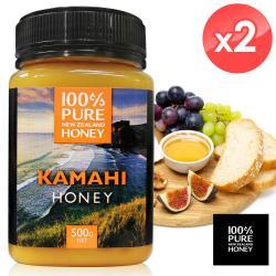 紐西蘭恩賜 綜合卡瑪希蜂蜜2瓶組
