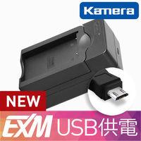 Kamera 隨身充電器 for Nikon EN-EL5 (EX-M 020)