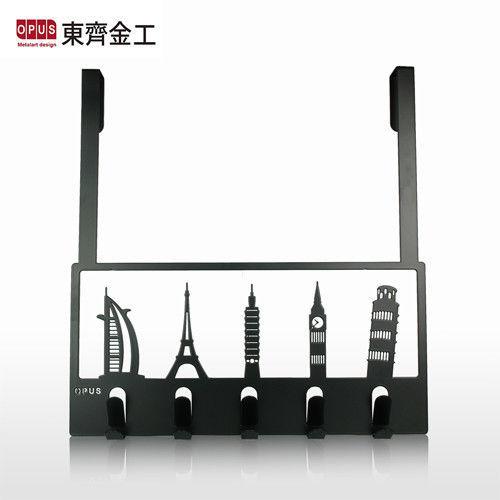 【OPUS東齊金工】歐式鐵藝經典建築造型門後掛勾架 hobi02