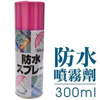 【DIBOTE】台灣製造 居家防水噴霧/ 撥水劑(300ml)