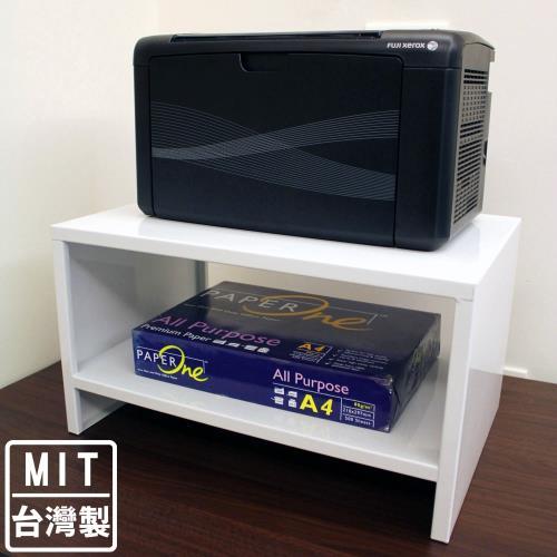 【頂堅】(鐵板製)桌上型置物架/印表機架/傳真機架(二色可選)-1入/組