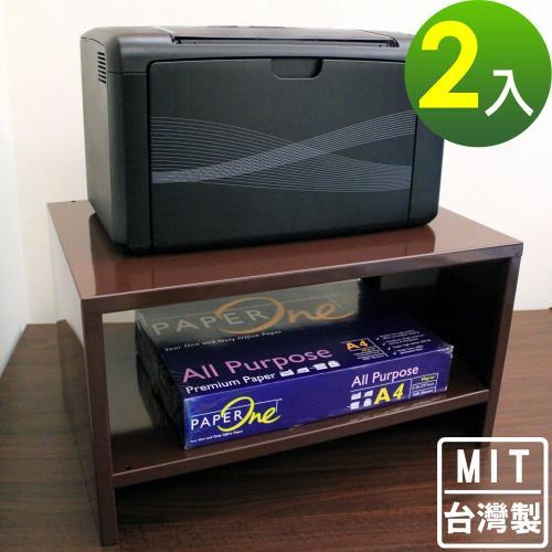 【頂堅】(鐵板製)桌上型置物架/印表機架/傳真機架(二色可選)-2入/組