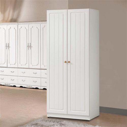 【時尚屋】[G16]鄉村風2.5尺雙門純白衣櫥G16-019-6