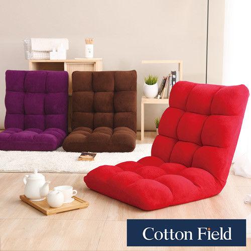 棉花田【亞當】多段式仿麂皮折疊和室椅-3色可選/