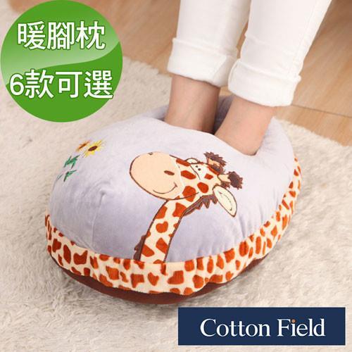 棉花田 動物超柔貼布刺繡暖腳枕