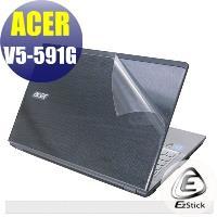 【EZstick】ACER Aspire V15 V5-591G 系列專用 二代透氣機身保護膜 (DIY包膜)