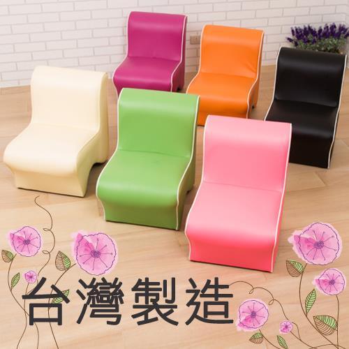 BuyJM 多彩L型沙發椅蘇菲多彩造型椅/穿鞋椅凳-(六色可選)