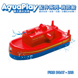 【瑞典Aquaplay】消防船-223