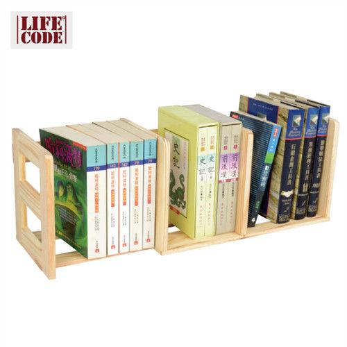 【LIFECODE】極簡風-松木桌上型伸縮書架-行動