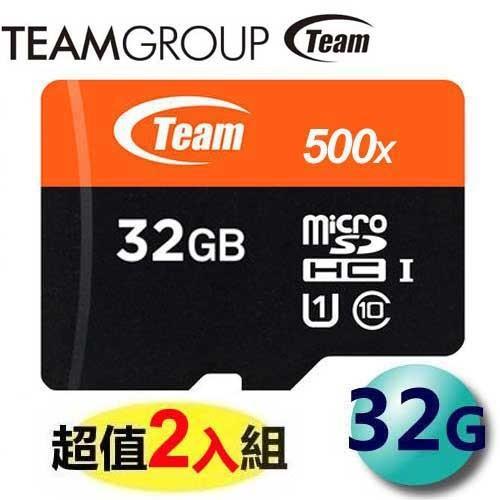 【2入組】Team