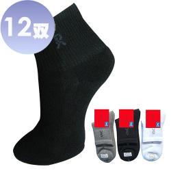 Roberta di Camerino 諾貝達, 氣墊式毛巾休閒襪-12雙 (義大利設計師品牌)-行動