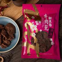 新東陽 辣味牛肉乾230g