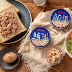 新東陽 鮪魚片(150g/罐)