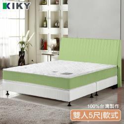KIKY 三代美式雙M側邊加強型獨立筒床墊-雙人5尺