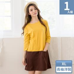 Wonderland 顯瘦撞色洋裝(黃)