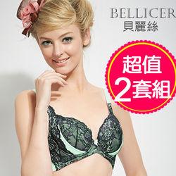【貝麗絲】台灣製甜蜜雙色機能內衣2套組_(B/C/D)
