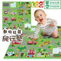 LOG樂格 環保遊戲爬行墊2cm -動物社區(雙面街道款) 地墊/ 遊戲墊/ 防撞墊