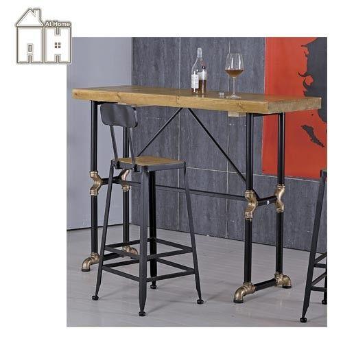 【AT HOME】蓋爾4.6尺長方水管吧台桌