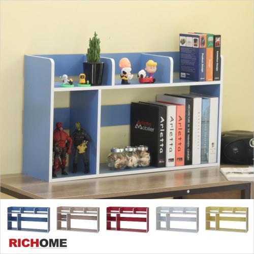 超值桌上型書架-5色