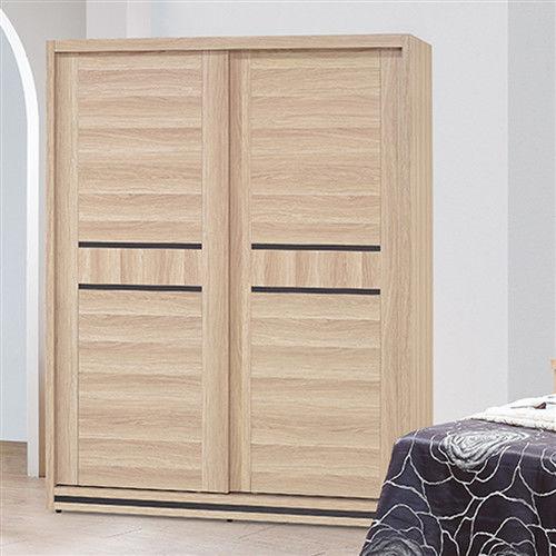 【時尚屋】[UZ6]伸龍橡木色5x7尺衣櫥UZ6-43-7