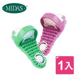 《MIDAS》Spa沐浴鞋