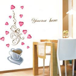 窩自在★DIY無痕創意牆貼/壁貼-愛心咖啡_AY933(60X45)-行動