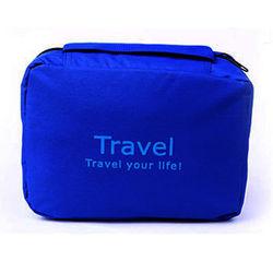 【iSFun】旅行專用*一體成型盥洗包/四色可選
