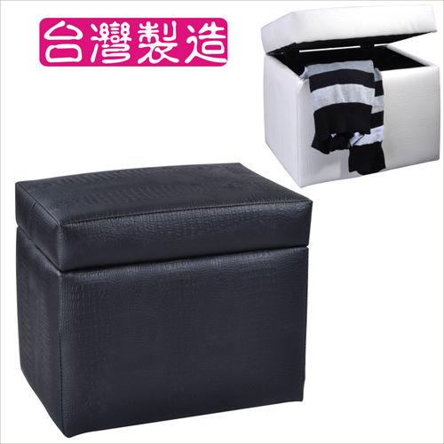 BuyJM 艾美絲掀蓋椅/收納椅-2色可選