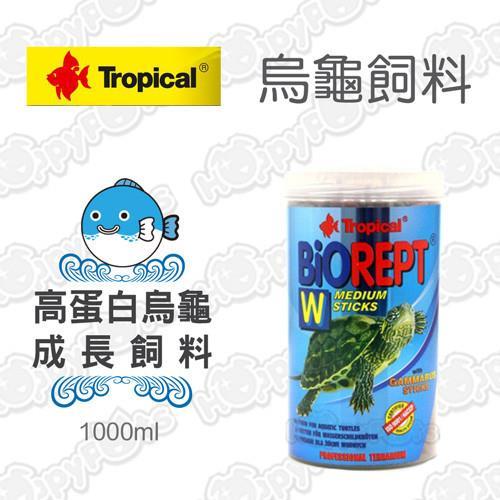 德比克Tropical高蛋白烏龜成長主食1000ml/