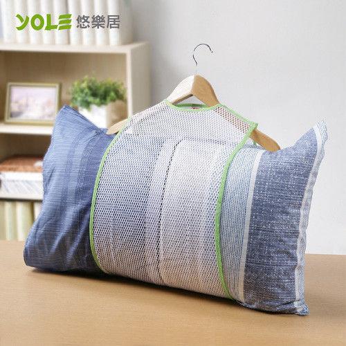 【YOLE悠樂居】高透氣曬枕袋#1229011(4入)