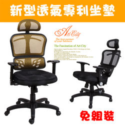 【BuyJM】機能高背辦公椅P-H-CH053BK/GO